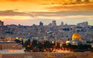 Когда было основано государство израиль.