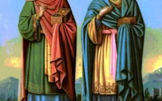 Святые кузьма и демьян. Святые врачи-бессребреники косма и дамиан