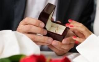 Кчему снится что тебе делают предложения руки. Значение по соннику: предложение выйти замуж