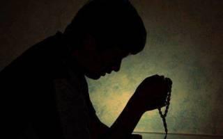 Кому молиться об избавлении от наркозависимости. Очень сильная молитва от наркомании