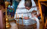 Сонник просить еду у крестной. Снится крещение: толкование сна