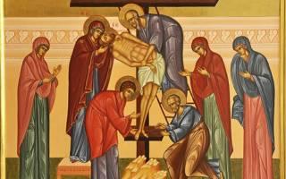 Снятие с креста икона. Парус на крестной мачте