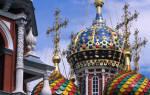 30 января православный календарь. Иные Православные праздники и Святые угодники