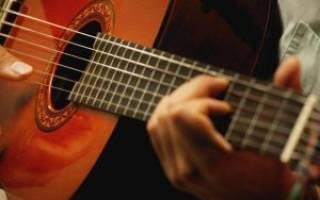 Чему снится много струн на гитаре. Гитара: сонник