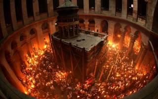 Пасхальный крестный ход. История празднования Пасхи