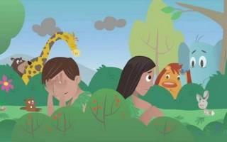 Как были созданы адам и ева. — А могут ли Адам и Ева появиться в современности? Адам, Ева и Лилит