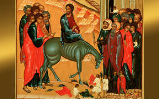 Церковный праздник 20 марта. Пальмовое воскресенье — Вход Господень в Иерусалим