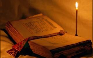 Перьями своими осенит тебя. Лучшая молитва всевышнему