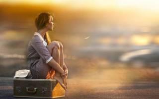 Какие знаки зодиака обречены на одиночество. Почему вы одиноки? Все зависит от вашего знака зодиака! Причины одиночества по знаку Зодиака