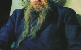 Последние дни владимира соловьева. Выдающийся русский философ соловьев владимир сергеевич