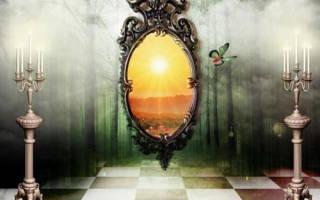 Разбить зеркальце случайно к чему. Заговором на зеркало можно защитить себя от негатива и привлечь удачу
