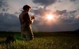 Заговорить себя на удачу и успех. Мощная молитва на успех и удачу во всем