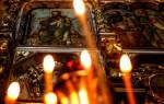 16 сентября православный. Православные церковные праздники сентября