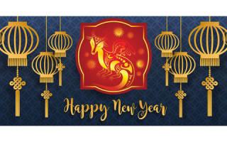 Новый год гороскоп для дракона.