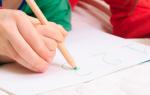 Письмо цифры 1 и 2. Учим ребёнка писать цифры правильно