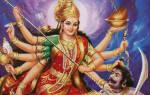 Богиня дурга — единство и божественная мать. Семь божественных энергий