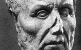 Что такое неоплатонизм в философии. Неоплатонизм как начало философии
