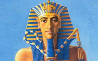 «Сонник Фараон приснился, к чему снится во сне Фараон. К чему снится фараон