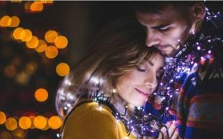 К чему снятся отношения во снах 7. Близкие отношения толкование сонника