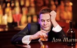 К чему снится пьяный покойник? Сонник — Пьяный.