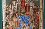 Кто покрестил русь. Кто крестил Русь? Крещение русской земли
