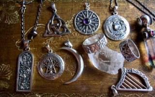 Гороскоп, символы и талисманы. Имя как фраза