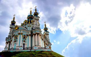 К чему снится большой красивый собор. Собор: к чему снится сон