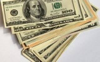 Сонник доллары держать в руках. К чему снятся бумажные доллары