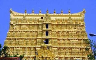Древний храм в индии падманабхасвами. Индия