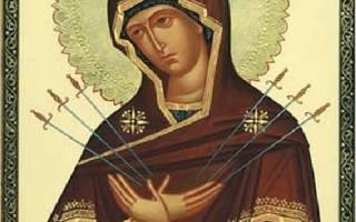 Молитва злых сердец умягчение. Сильная молитва умягчение злых сердец
