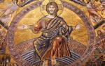 Воскресение твое христе поем и славим. Молитва воскресения христово