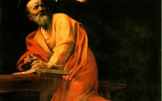 Евангелие от матфея 10 11. Большая христианская библиотека