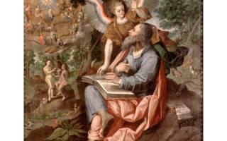 Евангелие от Матфея. Место евангелия от матфея в евангельской традиции