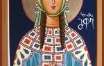 Молитва феодосию кавказскому и царице тамаре. Молитвы святым