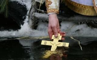 Какого числа отмечают крещение господне. Праздник Крещения Господня