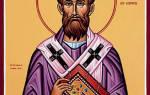 Автором какого произведения является августин блаженный. Блаженный аврелий августин