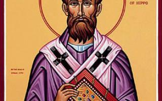 Августин блаженный биография и его философия. Блаженный августин