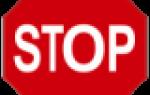 Информационные таблички пдд. Знаки дополнительной информации дорожного движения (таблички)