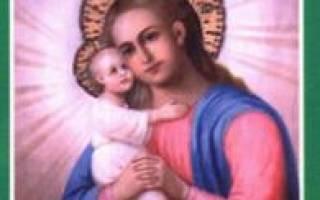 Господи иисусе сыне божий помилуй мя. Молитвы отца или матери о детях