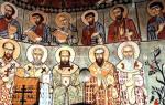 Догмат о святой троице православная апологетика. Всё о Троице