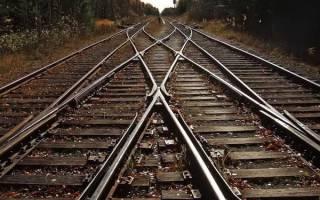 Сонник игрушечная железная дорога. К чему приснились рельсы? К чему снится метро