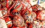 Почему красят яйца на Пасху: история традиции. О дарении крашеных яиц на Пасху