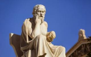 Платон мне друг но больший истина. «Платон мне друг, но истина дороже»: происхождение и смысл выражения
