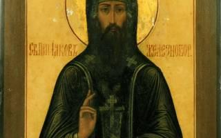 24 апреля церковный календарь. Преподобный Иаков Железноборовский