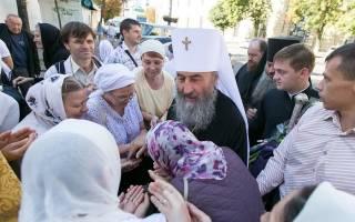 Православная жизнь — это жизнь во Христе. Православная жизнь верующего в миру