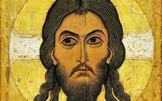 В каком веке появились иконы. Икона, с которой всё и началось