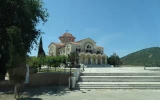 Святой дионисий греция кому помогает. Покровитель острова кефалония