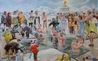 Рассказ о крещении господнем для детей. Крещение господне — детям о празднике