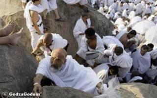 Когда и как отмечается день арафат. Традиции праздника День Арафа