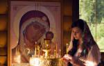 Богородица умиление значение в чем помогает. Икона «Умиление»: как молиться Божией Матери и о чем просить